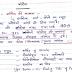 Modern History Handwritten Notes PDF Download