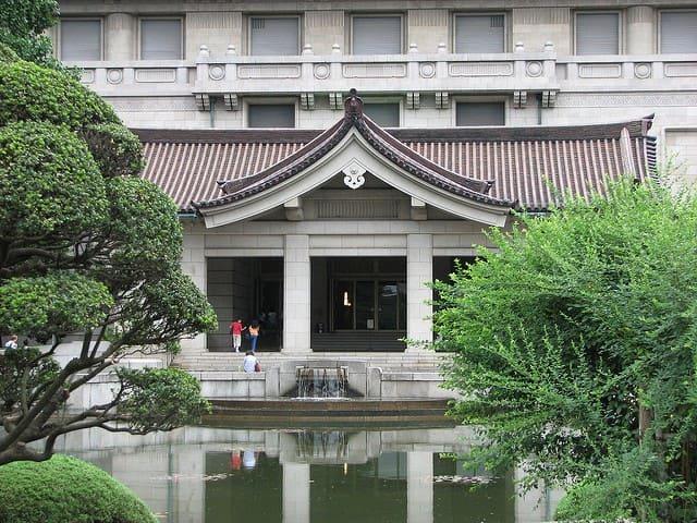 أقدم متاحف اليابان,Tokyo National Museum