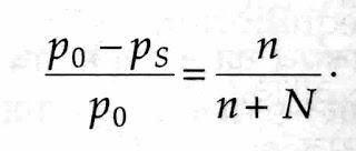 Vapor pressure- Rault's Lawवाष्प दाब क्या है? रॉवल का नियम
