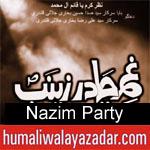 https://www.humaliwalayazadar.com/2019/09/nazim-party-nohay-2020.html
