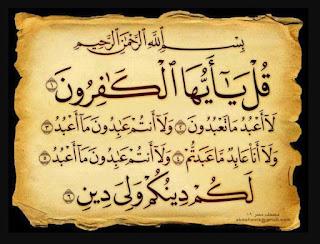 Wallpaper Surat Al Kafirun b