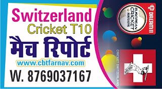 Today match prediction ball by ball ECS T10 Zurich Crickets CC vs Cossonay CC 100% sure Tips✓Who will win ZUCC vs COCC Match astrology