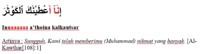 Surat Al-Kautsar ayat 1
