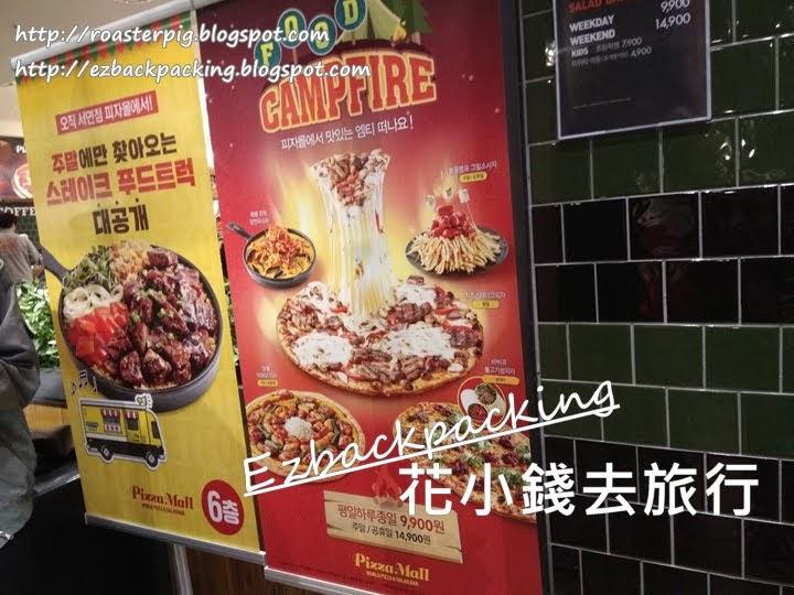 NC百貨西面店pizza mall
