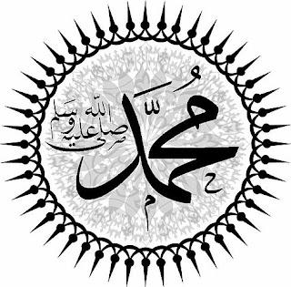 هجرة الرسول في الافلام العربية