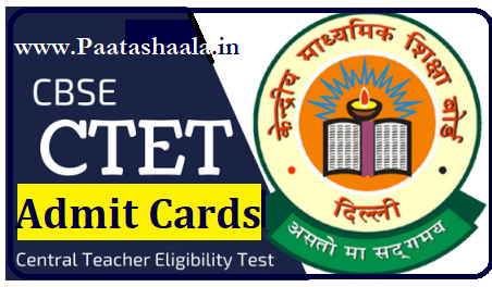 CTET Admit Card 2019 (ctet.nic.in) – Check Date , ctet.nic.in/2019/06/ctet-admit-card-2019-download-ctet.nic.in-check.html