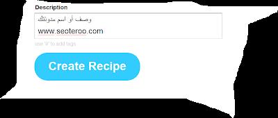 طريقة نشر مواضيع المدونة تلقائيا على مواقع النشر