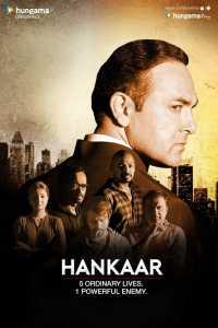 Hankaar