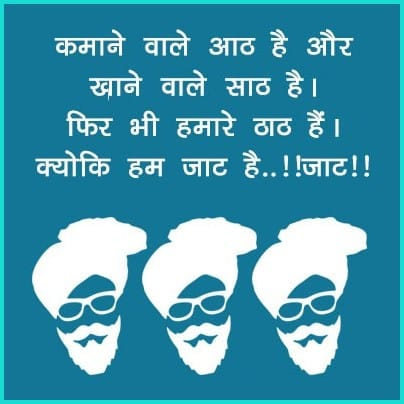 chaudhary status