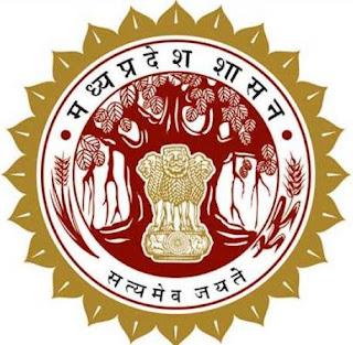 MPPSC Ayush Department LecturerRecruitment 2020 Madhya Pradesh Public Service Commission Govt Job Kind Advertisement Teacher Vacancy Jobskind.Com All Sarkari Naukri Bharti Information Hindi
