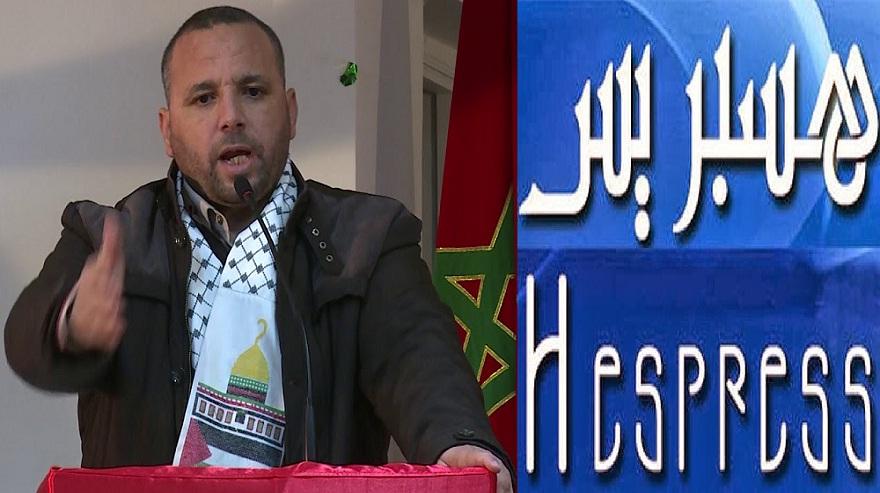 """بعد فيديو رفض إحراق العلم المغربي بفلسطين مقابل 100 دولار .. الناشط الأمازيغي """"لحسن جيت"""" المُطبِّع مع إسرائيل يشكّك في صدق المشاركين"""