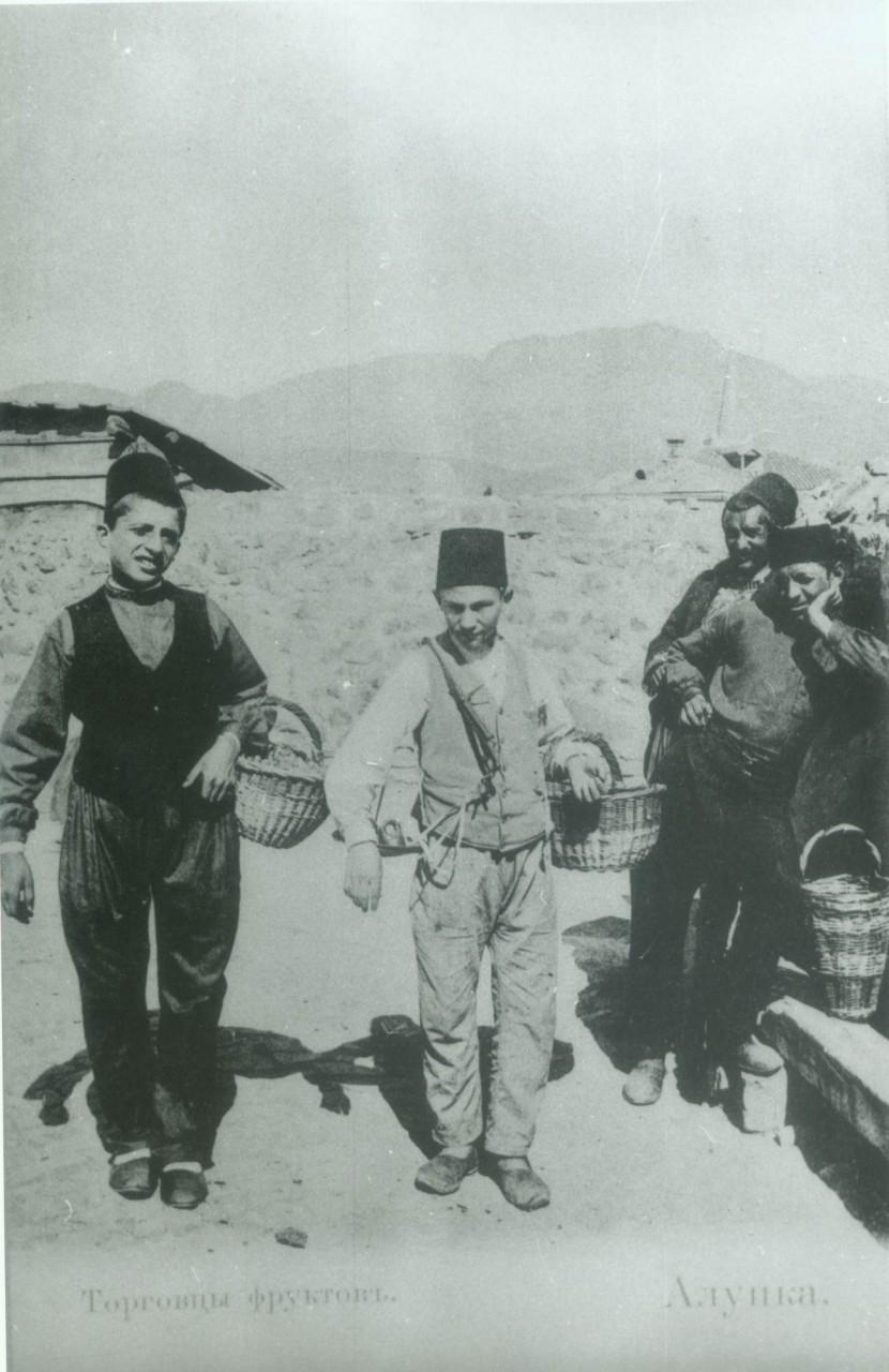 Торговцы фруктами в Алупке