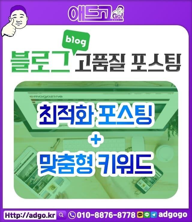 김포지문인식