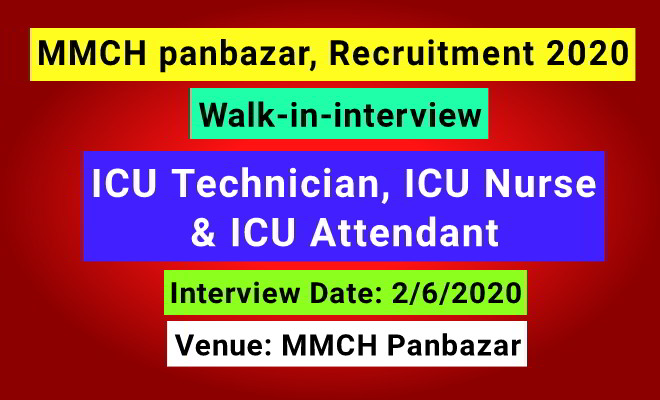 MMCH Panbazar Recruitment 2020: ICU Technician, ICU Nurse & ICU Attendant
