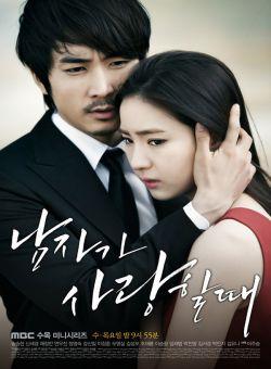 Khi Người Đàn Ông Yêu - When A Man Loves A Woman (2013)