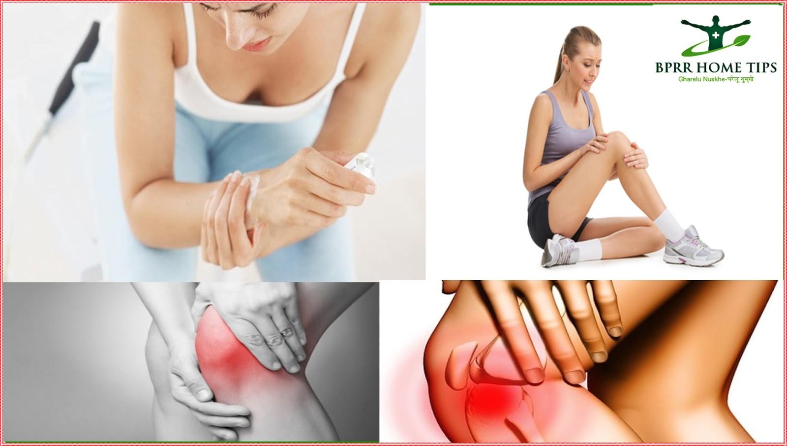 Image result for स्नायु रोगों, कमर एवं घुटनों के दर्द