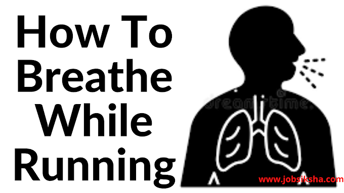 How to breathe while running, Solid Breathlessness trick