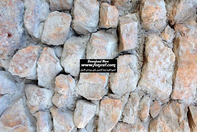 wallpaper HD : Stone Texture