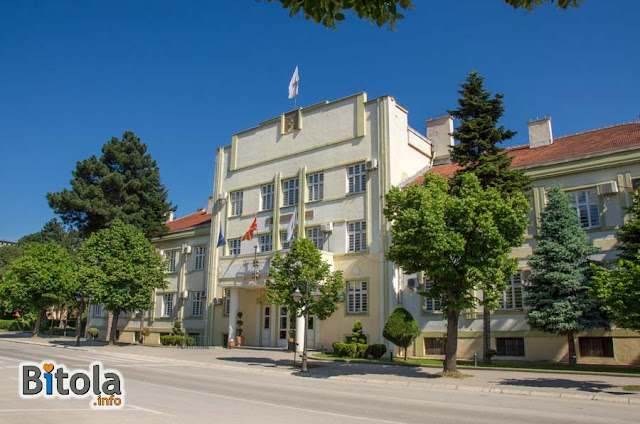 City Hall – Municipality of Bitola, Macedonia