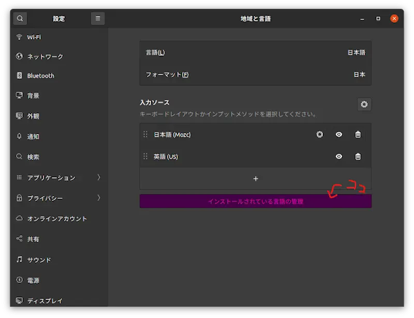 設定スクリーンショット01