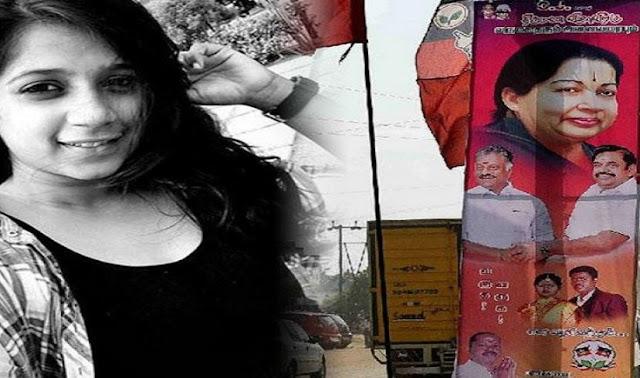 बैनर हादसा : युवती की मौत के मामले में अन्नाद्रमुक के नेता के ख़िलाफ़ FIR दर्ज़ - newsonfloor.com