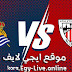 مشاهدة مباراة أتلتيك بلباو وريال سوسيداد بث مباشر ايجي لايف بتاريخ 31-12-2020 في الدوري الاسباني