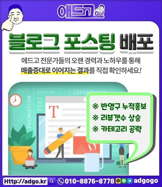 대명9동마케팅방안
