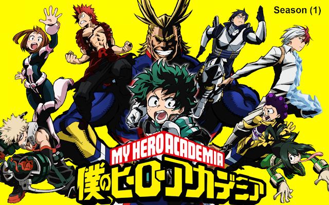 حلقات أنمي أكاديمية بطلى الموسم الأول   Boku no Hero Academia S1