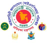Bangladesh-Army-ISPR-Job-Circular-2021