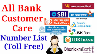 All Bank Customer Care Number List (Toll Free)