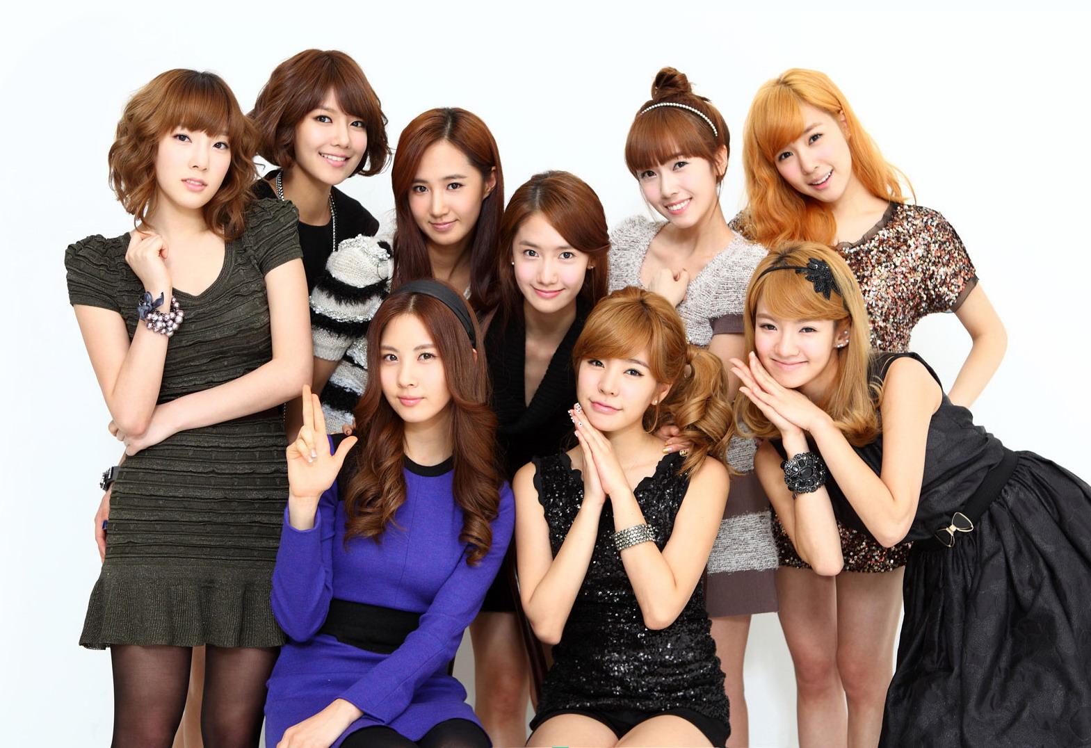 Girls Generation (SNSD) Members Profile