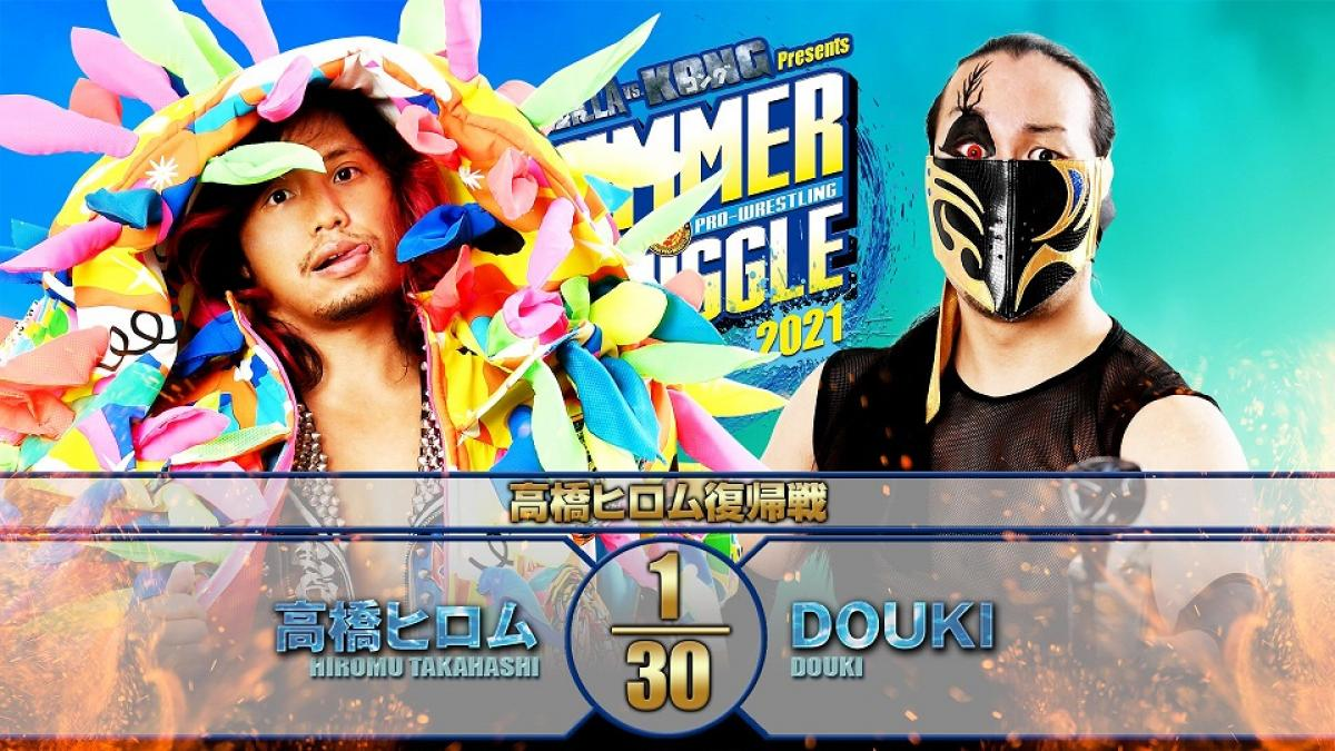 Cobertura: NJPW Summer Struggle 2021 – Day 20 – A volta da bomba!