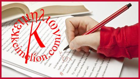 Teses e dissertações devem ser textos completamente legíveis.