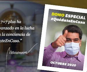 Ya es Oficial.!!! Bono Especial #QuédateEnCasa (octubre 2020)
