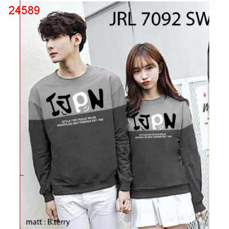 Jual Sweater Couple Sweater IJPN Abu - 24589