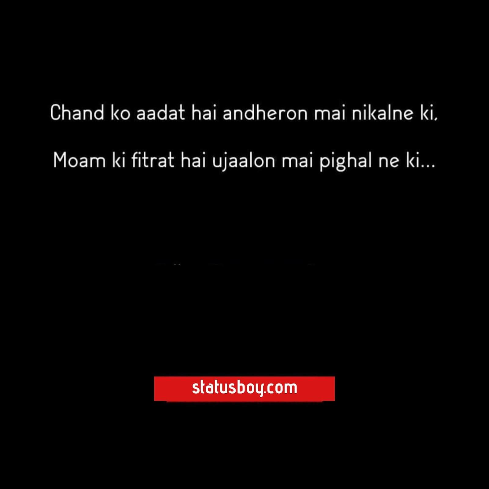 Urdu Poetry Image
