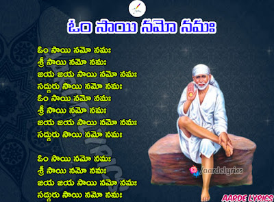 sai aarti in hindi sai baba ki shirdi sai naa songs sri satya sai sri shirdi sai baba sai baba ji ki aarti baba aarti suresh wadkar aarti sai baba jai baba murad shah ji sai baba ringtones telugu shri sai baba sai ji