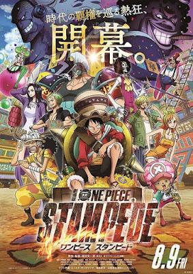 วันพีซ เดอะมูฟวี่ สแตมปีด (One Piece Stampede: ワンピーススタンピード)