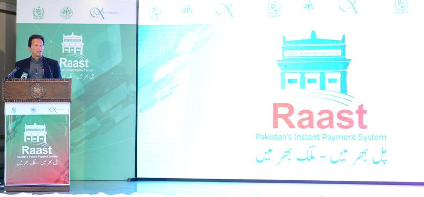 Raast: Pakistan's Digital Payment System for Going Cashless