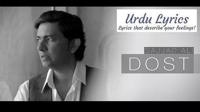 Dost Song Lyrics - Sajjad Ali