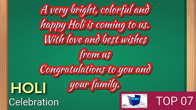 Inspirational holi messages in English - Best wishes for Holi messages | newsboxwithazi