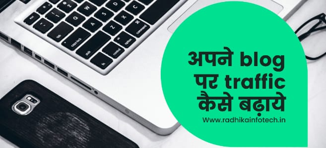 New Blog Par Traffic Kaise Laye?