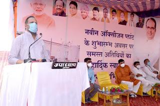 मुख्यमंत्री श्री शिवराज सिंह चौहान ने जावरा के ऑक्सीजन प्लांट का वर्चुअल उद्घाटन किया