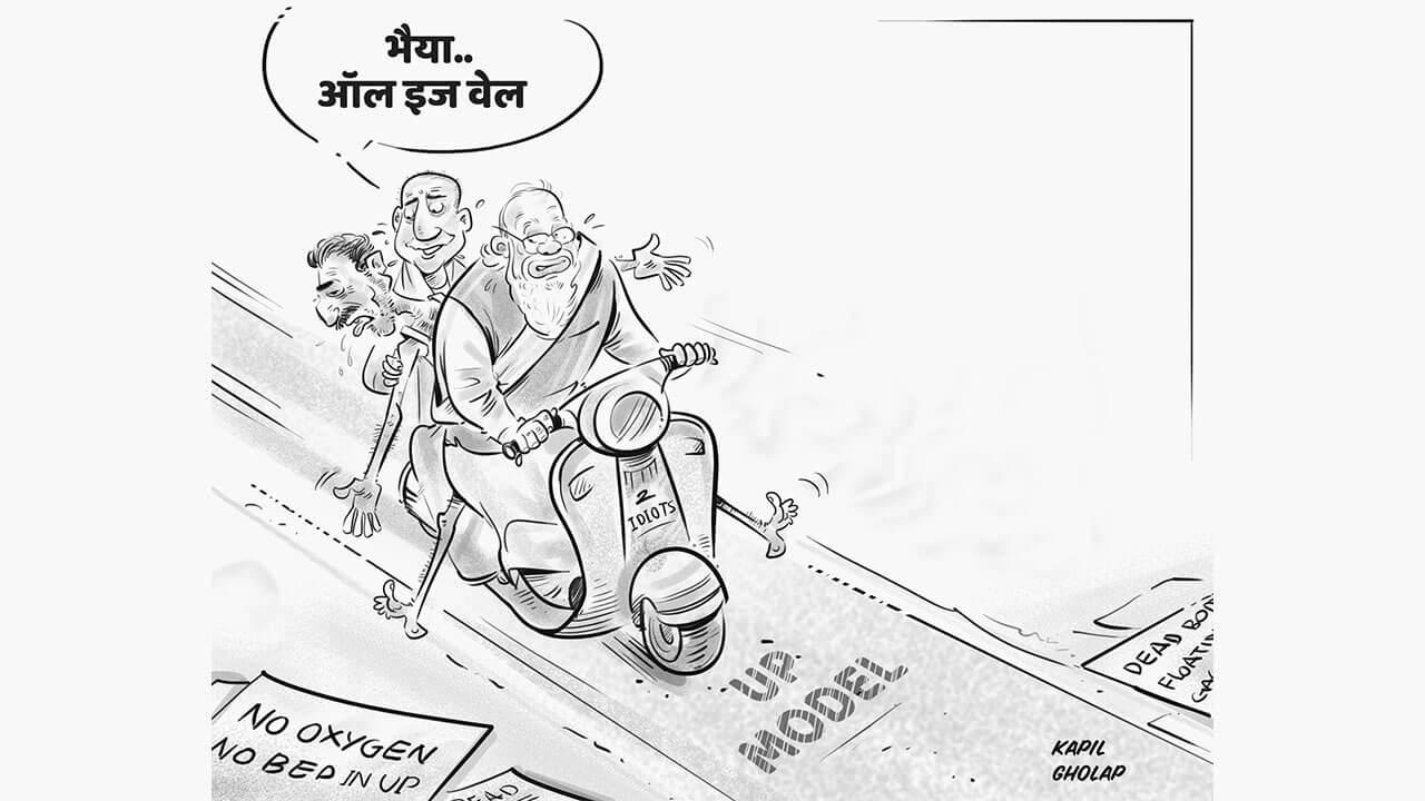 योगी-मोदी युपी मॉडेल - व्यंगचित्र   Yogi-Modi UP Model - Cartoon