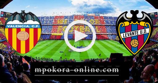 مشاهدة مباراة فالنسيا وليفانتي بث مباشر كورة اون لاين 13-09-2020 الدوري الاسباني