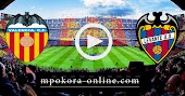 نتيجة مباراة فالنسيا وليفانتي بث مباشر كورة اون لاين 13-09-2020 الدوري الاسباني