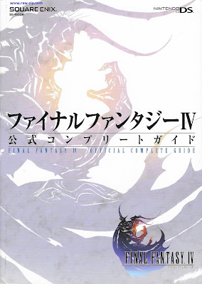 Final Fantasy IV DS Official Complete Guide