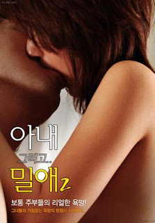 Hold Me Once Again (2012)