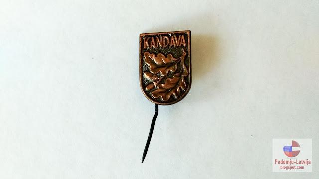 Кандава