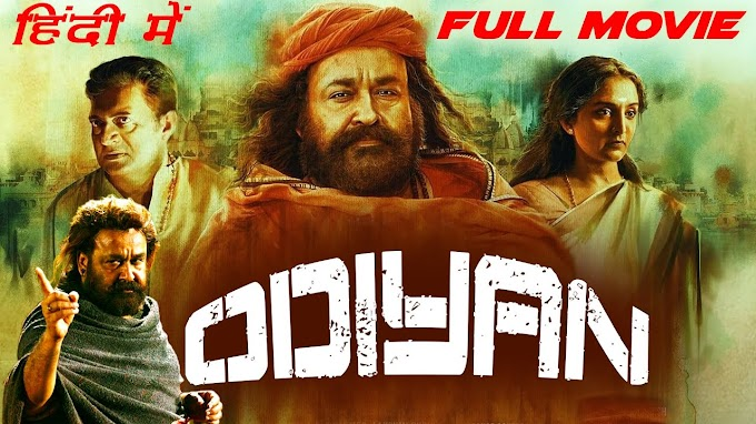 Odiyan (2021) New South Hindi Dubbed Movie